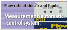 Measurement/automatic control system